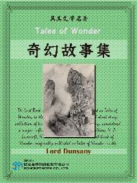 Tales of Wonder = 奇幻故事集