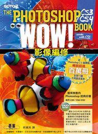 The Photoshop CS3/CS4 Wow!book:影像編修