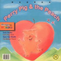 Perry pig & the peach [有聲書]