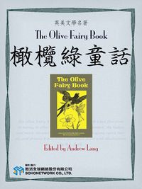 The Olive Fairy Book = 橄欖綠童話