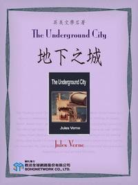 The Underground City = 地下之城