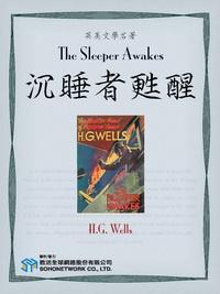 The Sleeper Awakes = 沉睡者甦醒