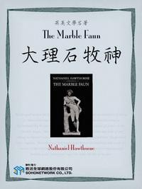 The Marble Faun = 大理石牧神