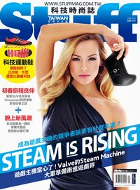 Stuff科技時尚誌 [第123期]:STEAM IS RISING