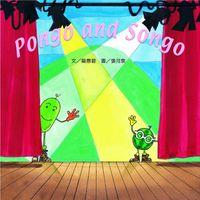 Pongo and songo [有聲書]