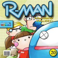 R-Man [有聲書]. 20- R-Man wake up