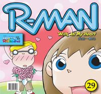 R-Man [有聲書]. 29- With all my heart