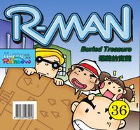 R-Man [有聲書]. 36- Buried treasure