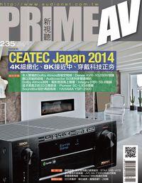 Prime AV新視聽 [第235期]:CEATEC Japan 2014