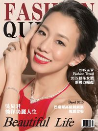FASHION QUEEN時尚女王雜誌 [第104期]:Beautiful Life