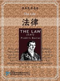 The Law = 法律