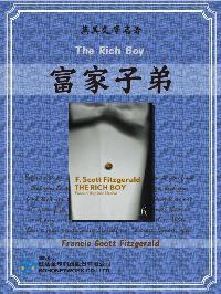 The Rich Boy = 富家子弟