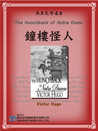 The Hunchback of Notre Dame = 鐘樓怪人