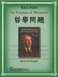 The Problems of Philosophy = 哲學問題