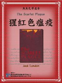 The Scarlet Plague = 猩紅色瘟疫