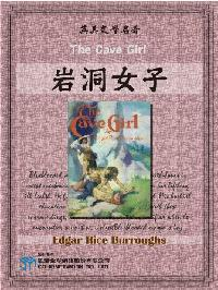 The Cave Girl = 岩洞女子