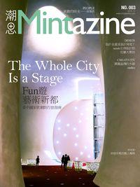 潮思 [第3期]:Fun遊藝術新都 臺中國家歌劇院行旅指南