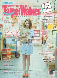 Taipei Walker [第234期]:台北日常