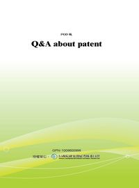 Q&A about patent