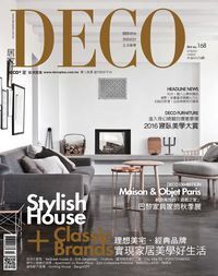 DECO居家 [第168期]:Stylish House
