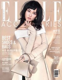 ELLE Accessories [2016秋冬號]:BEST SHOES & BAGS