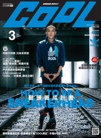 Cool流行酷報 [第223期]:HOW TO BE A SNEAKERHEAD 鞋頭養成計畫