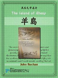 The Island of Sheep = 羊島
