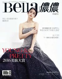 Bella儂儂 [第389期]:YOUNG & PRETTY 2016美妝大賞