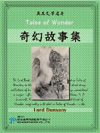 Tales of Wonder = 奇幻故事集