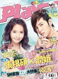 Play偶像娛樂情報誌 [第167期]:SM家族22P大特集