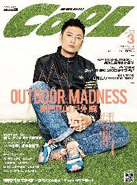 Cool流行酷報 [第199期]:Outdoor madness