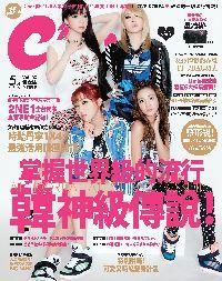 Choc 恰女生 [第150期]:掌握世界級的流行 韓神級傳說!