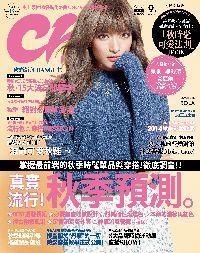 Choc 恰女生 [第154期]:真實流行! 秋季預測