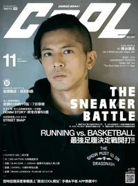 Cool流行酷報 [第207期]:THE SNEAKER BATTLE