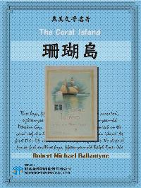 The Coral Island = 珊瑚島