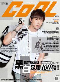 Cool流行酷報 [第213期]:黑白族履100發!