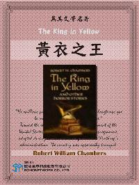 The King in Yellow = 黃衣之王