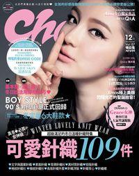 Choc 恰女生 [第157期]:可愛針織109件