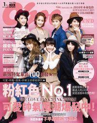 Choc 恰女生 [第170期]:粉紅色NO.1 可愛帥氣風潮爆發中