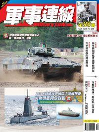 軍事連線 [第98期]:2016高雄海事國防工業展報導,海獅潛艦開放登艦