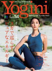 Yogini [Vol.54]:ヨガで巡らす ピュアなエネルギー