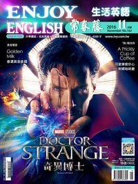 常春藤生活英語雜誌 [第162期] [有聲書]:DOCTOR STRANGE 奇異博士