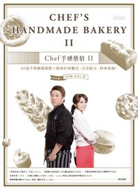 Chef手感烘焙. II, 60道不敗暢銷甜點x經典好味麵包,完美配方,原味重現!