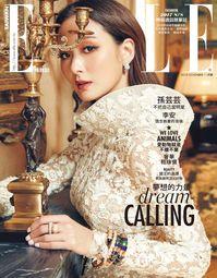 ELLE她雜誌 [第302期]:夢想的力量 dream CALLING