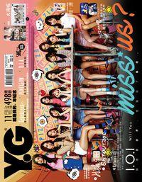 Y.G [第498期]:I.O.I will you Miss Us?