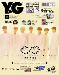 Y.G [第496期]:INFINITE ONLY