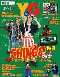 Y.G [第497期]:SHINee X 5HINee 1of1 傾聽