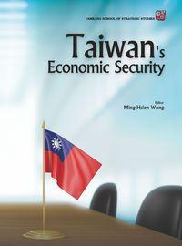 Taiwan's economic security