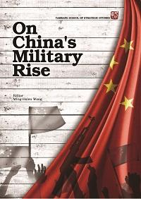 On China's military rise