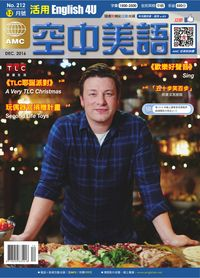English 4U活用空中美語 [第212期] [有聲書]:TLC耶誕派對